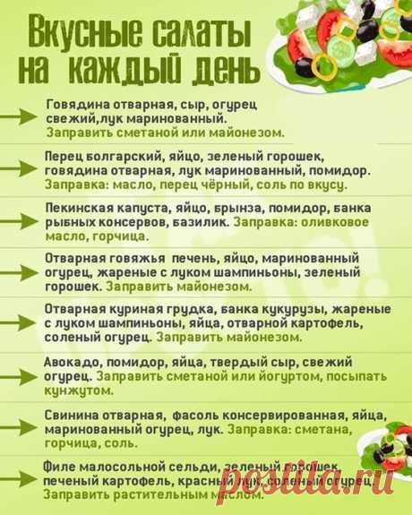 Отлично))