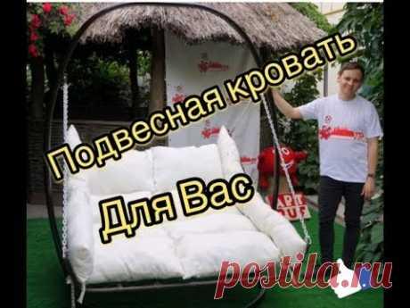 Купить навесную кровать для лоджии в Украине