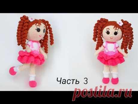 Вязаная кукла мастер класс /амигуруми кукла . Crochet dolls /Crochet realistic doll .Вязаные игрушки Вязаный мк по вязанию куклы крючком. Привет, меня зовут Наташа. Я очень люблю вязать игрушки. Сейчас я вяжу вот эту милую куколку, а также много разных игрушек и даже не кукол.