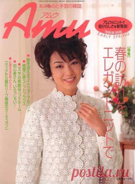 Японский журнал с замечательными вязаными моделями для прохладной погоды | Сундучок с подарками | Яндекс Дзен