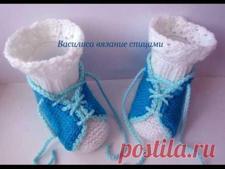 Пинетки носочки двойной верх спицами