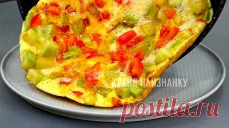 Еще один новый рецепт с кабачками: сейчас кабачки в нашем меню каждый день (делюсь рецептом летнего завтрака)   Кухня наизнанку   Яндекс Дзен
