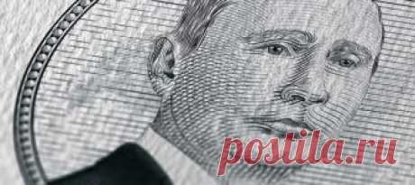 Владимир Путин готовит мир к «убийству» доллара  https://www.putin-today.ru/archives/69694