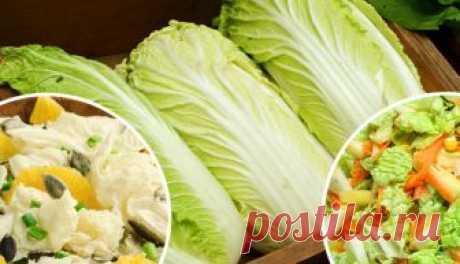 ТОП-6 ніжних салатів з пекінською капустою Саме з пекінською капустою виходять найніжніші салати!Ми зібрали для вас 6 найкращих рецептів.Зберігайте їх в колекцію! 1. Салат «Швидко і смачно»! Складові: капуста свіжий огірок цибулька ковбаска (кому...