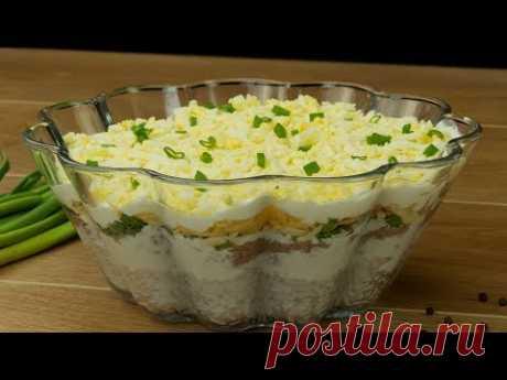 Ensalada de atún − ¡Es tan deliciosa que querrá probarla! | Gustoso. TV