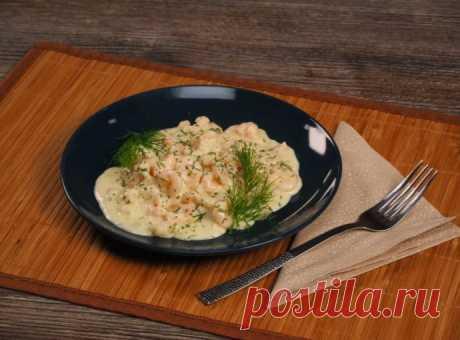 Креветки в сливочном соусе с сыром