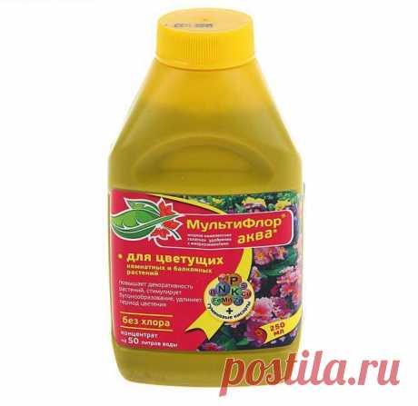 """МультиФлор для цветущих растений """"Аква"""", (250 мл)   Купить с доставкой   My-shop.ru"""