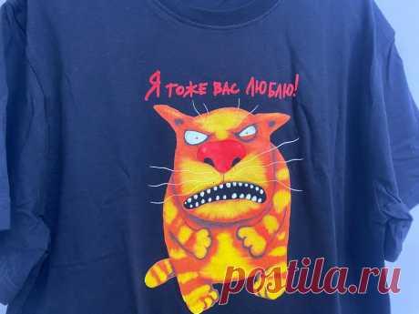 Смешные котики Васи Ложкина: зашла в его галерею в Москве и получила массу положительных эмоций | Соло-путешествия | Яндекс Дзен