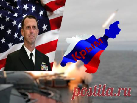 США потребовали вывода российских военных из Крыма с передачей полуострова под контроль международной военной миссии