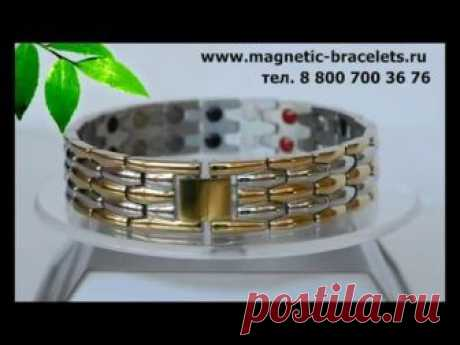 Магнитный браслет Дракон https://magnetic-bracelets.ru