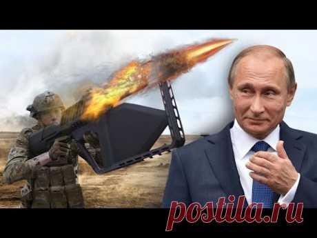 Смертельное оружие Путина! Горят даже камни! - YouTube