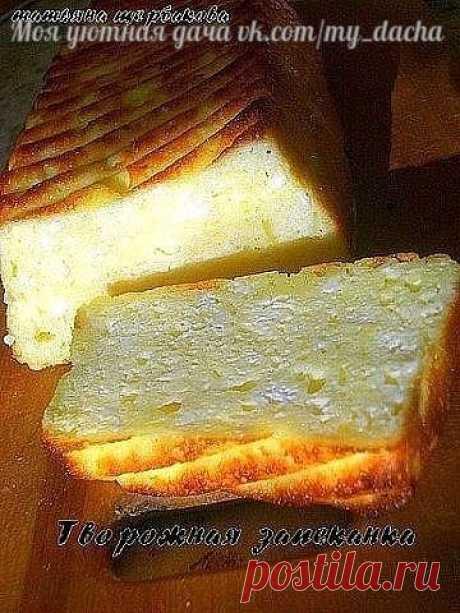 Cottage cheese casserole