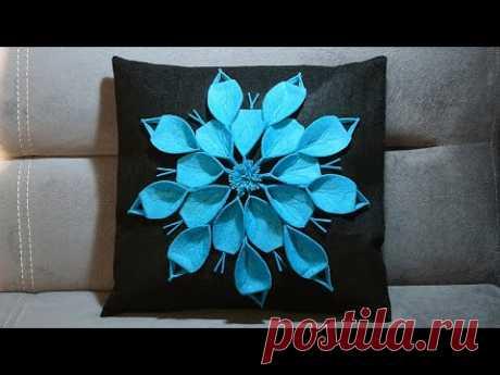 Шьем декоративную подушку из остатков фетра