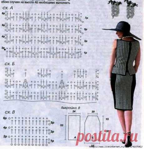 """TWO-COLOR SUIT PATTERN """"ПЬЕ-ДЕ-ПУЛЬ"""". HOOK"""