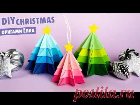 ОРИГАМИ Новогодняя ЁЛКА из бумаги | DIY Новогодние украшения | Origami Paper Christmas Tree