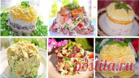 Пятнадцать невероятно вкусных салатиков для праздничного стола   NashaKuhnia.Ru