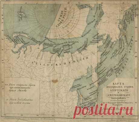 В XIX веке в географическом мире возрос интерес к арктическому региону, что спровоцировало появление множества новых карт. Большинство из них было составлено по данным новых экспедиций. Большинство — но не все.