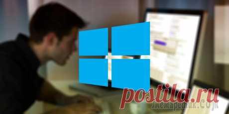7 лучших утилит для тонкой настройки Windows 10 Операционная система Windows 10 по умолчанию располагает довольно обширными возможностями по настройке интерфейса. Однако настоящим компьютерным энтузиастам этого, конечно, недостаточно. И тогда на по...