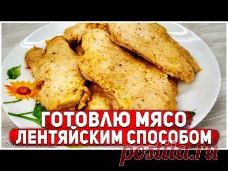 Мясо для салатов, бутербродов и на ужин | Просто Кухня - Выпуск190