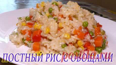 Рис с овощами – пошаговый рецепт с фотографиями
