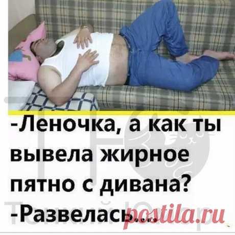"""Занял денег у друзей и купил себе iPhone X... Основное правило русского языка.Если вы не знаете, как написать """"сдесь"""" или """"здесь"""" - пишете """"тут"""". Парень сидит грустный. Его друг спрашивает:- Что случилось?- Моя невеста выходит замуж.- Да ты что! И за кого?- За меня..."""