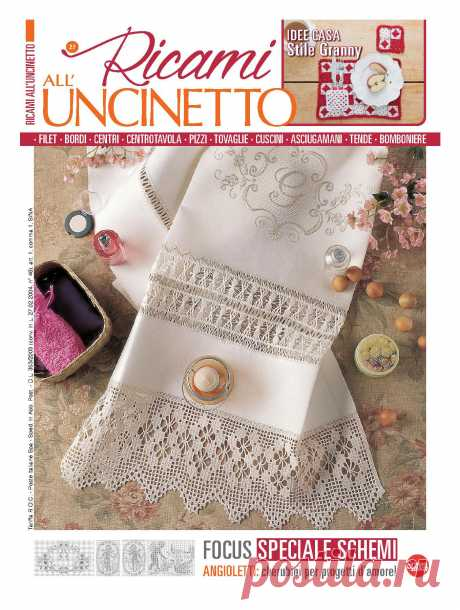 Crochê | Entradas na categoria Crochet | Diário de Gania: LiveInternet - O serviço russo de diários online