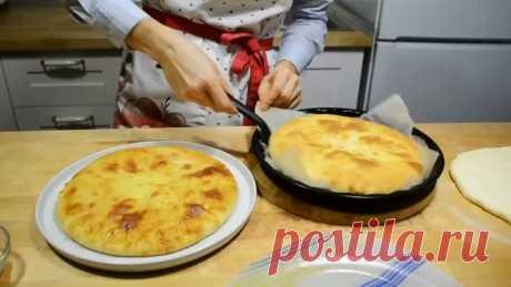 Los PASTELES OSETIOS con el Queso y las Patatas