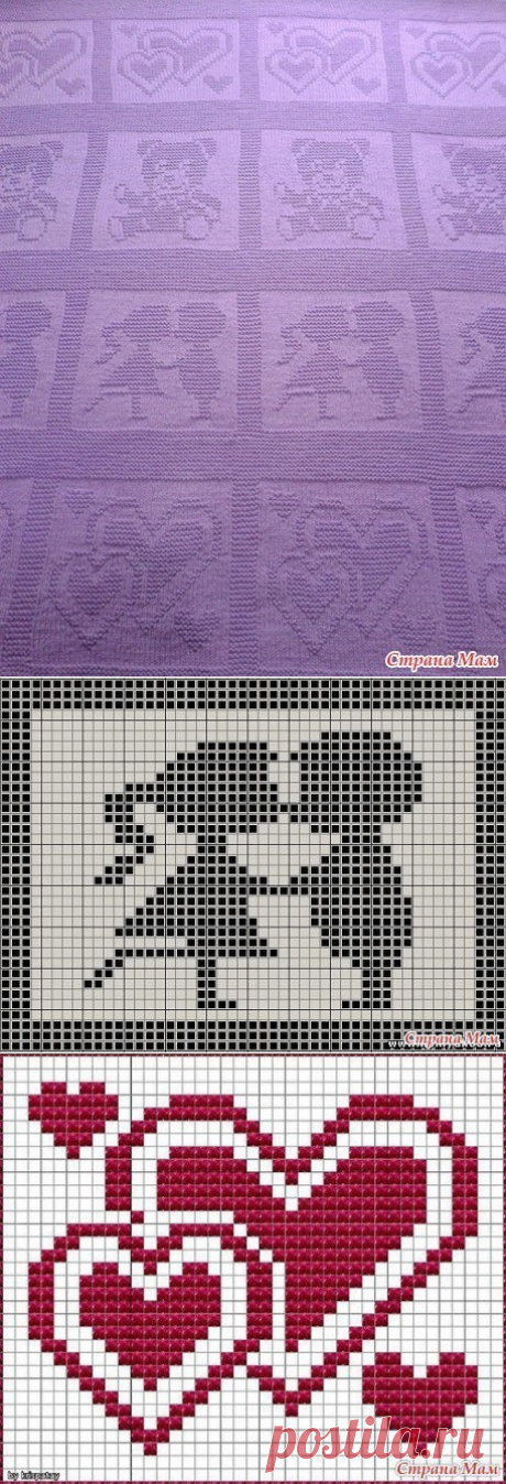 Детский плед теневыми узорами (Вязание спицами) – Журнал Вдохновение Рукодельницы