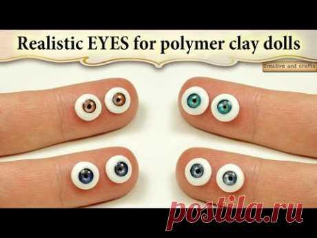 ★ ГЛАЗА ДЛЯ КУКОЛ (полимерная глина + УФ гель) / Eyes for dolls (polymer clay + UV gel)