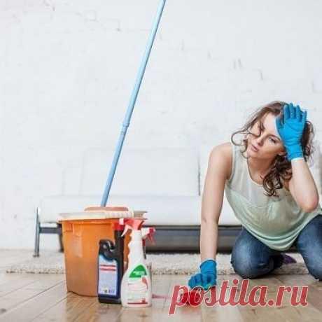 Как отделаться от уборки раз и навсегда | Первый Дом Клининга | Яндекс Дзен