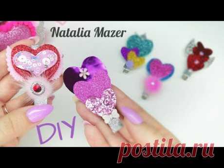 5 простых способа сделать заколки-Валентинки для одноклассниц/DIY Natalia Mazer