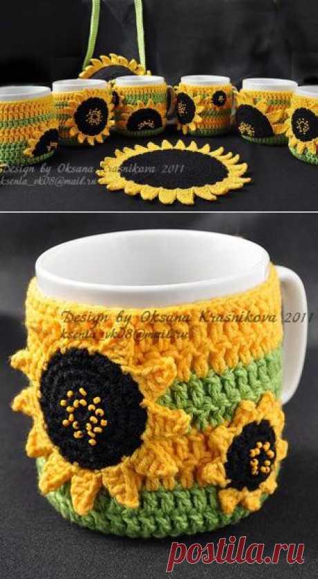 Hot-water bottle for a mug - a sunflower.