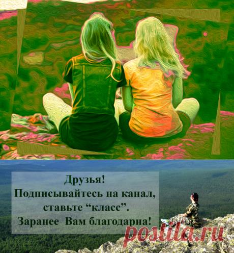 Подруга со мной не разговаривает с 1 июня. И все из-за пособия в 10 000: мне перевели, а ей нет   ЛюбовьОнаТакая   Яндекс Дзен