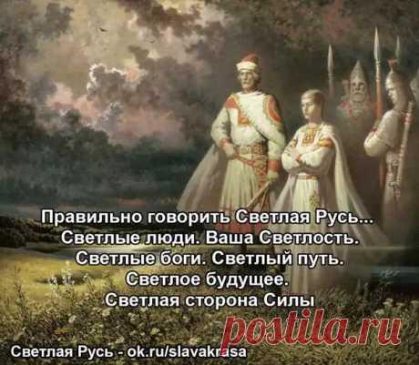 """Hay cerca de la palabra \""""la Rusia\"""" y todavía un significado"""