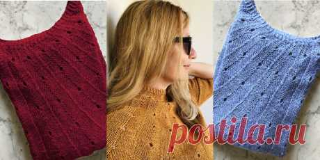 Пуловер с круглой кокеткой Silberling - Вяжи.ру