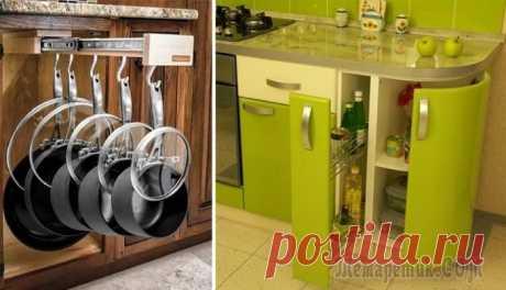 15 систем хранения на кухне, с которыми каждой вещице найдется свое место Порой на кухне не так много места, как хотелось бы, и кажется, что для реализации дизайнерских идей не хватает пространства. Но на самом деле порой достаточно просто выбросить всё лишнее и оптимизиров...