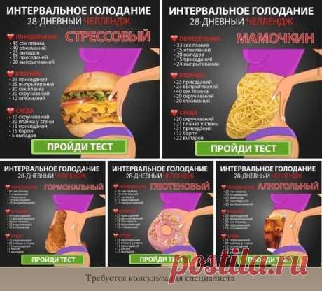 💯 Пройди тест за 1 минуту и получи план питания на 28 дней!    Все просто, ссылка в комментариях 👇🏻
