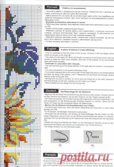 Gallery.ru / Фото #4 - Подсолнухи и маки: 2 схемы - frango