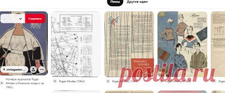 (2720) Pinterest