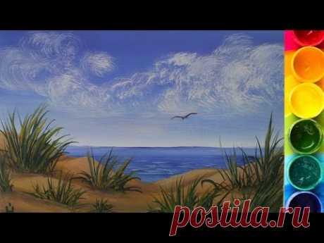 Рисуем Морской берег гуашью - YouTube