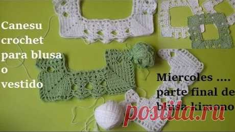 Canesu crochet para blusa o vestido niñas