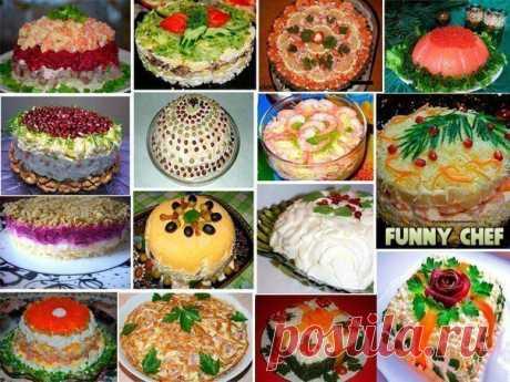 15 невероятно вкуснейших рецептов салатов. См. подробное описание каждого рецепта салатов -  https://vk.com/funny.chef?w=wall-50914802_19956