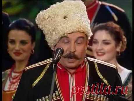 Концерт Кубанского Казачьего Хора - Русские народные песни