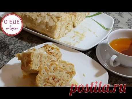 Слоеный торт Полено! Puff Pastry Cake! - YouTube