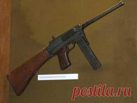 La Pistola ametralladora MAS-38 (Francia) Después de la terminación de la Primera Guerra Mundial de la guerra los especialistas franceses han estudiado con cuidado el arma de trofeo alemana y han llegado a la conclusión sobre la necesidad de la elaboración de propia pistola ametralladora. En el comienzo...
