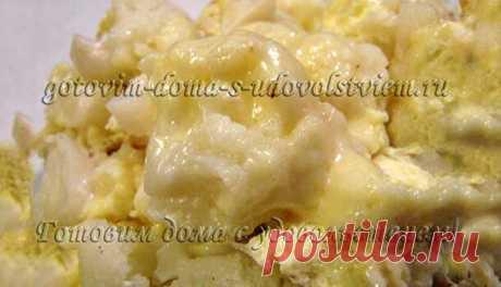Как приготовить цветную капусту - просто и всегда вкусно | Вкусности жизни | Яндекс Дзен