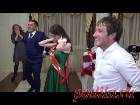 Весёлый и заводной конкурс на свадьбе!
