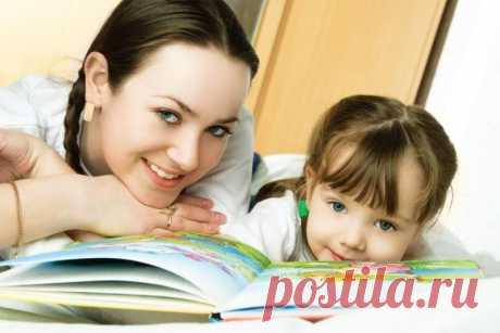 С чего надо начинать обучение чтению Как правильно научить ребенка чтению. С чего начать. Трудности и пути решения проблемы.