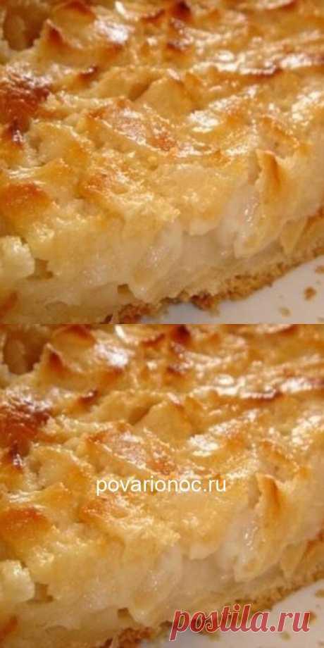 Цветаевский яблочный пирог — очень нежный пирог. Прекрасная альтернатива шарлотке. Готовится тоже просто и быстро.