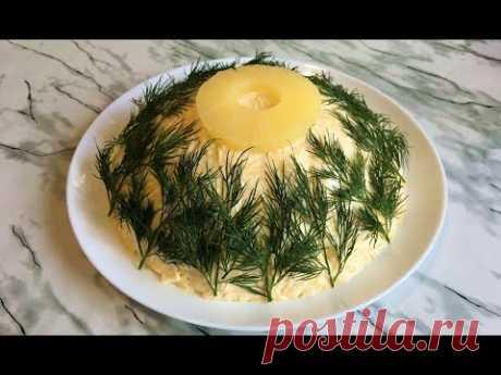 Салат Чунга-Чанга Лучший на Праздничный Стол / Салат с Ананасом / Pineapple Salad / Новогодний Салат